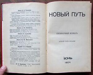 1904-RR-Russian-Magazine-Book-NEW-WAY-Philosophy-Rozanov-Khludov-Blok-etc