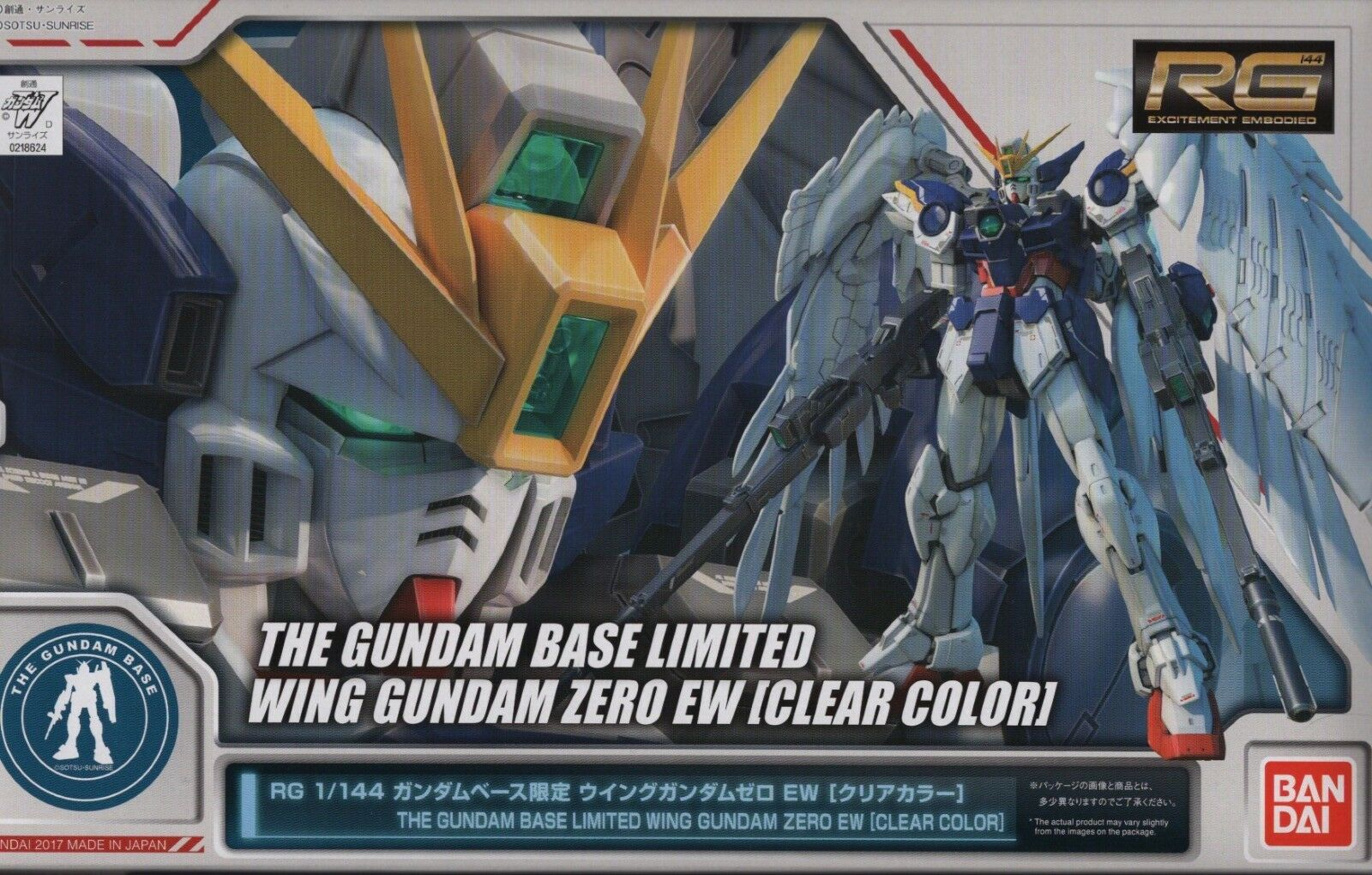 【BANDAI】Gundam Base Limited  Wing Gundam Zero EW (clear color) RG 1 144