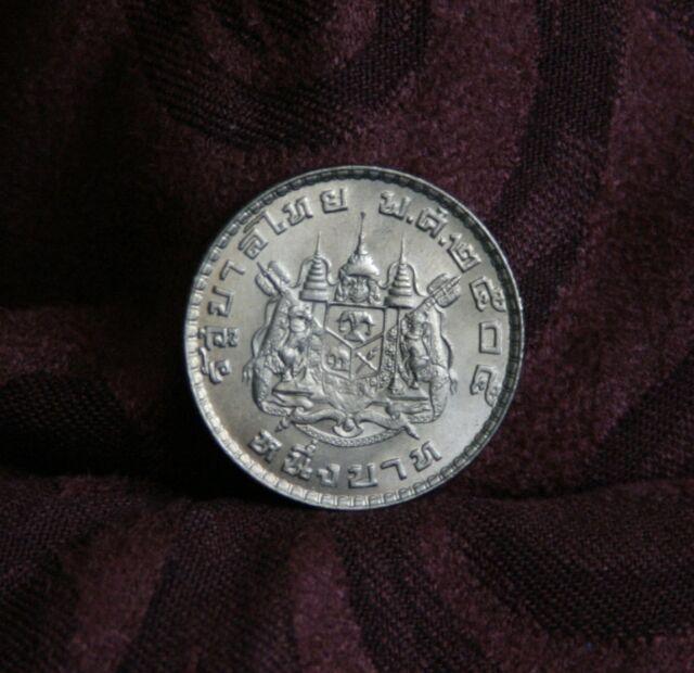 Early King Bhumibol Adulyadej 1962 Thailand 1 Baht World Coin Rama IX Thai a