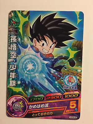 Soleggiato Dragon Ball Heroes Hgd6-09