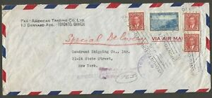 Canada 1942 GVI Special Delivery Airmail Cover 22c Mufti/Halifax Harbour Toronto