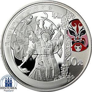 China 10 Yuan Silber 2008 PP Olympische Spiele in Beijing: Peking Opern Maske