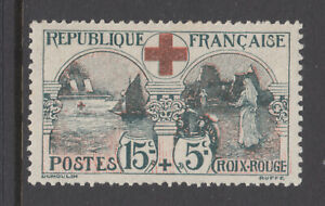 France-Sc-B11-MOG-1918-15c-5c-Hospitals-small-gum-thin