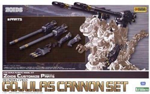 Zoids Anpassen Teile Hmm Gojulas Cannon Set Modell Bausatz Kotobukiya Neu Von