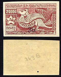 Armenia-1922-SC-368-mint-b345