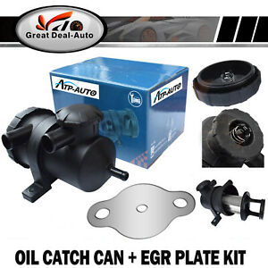 Oil-Catch-Can-EGR-Blank-Plate-for-Toyota-Hilux-Prado-Hiace-D4D-1KD-FTV-3L-4WD