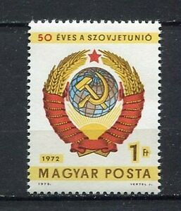 31945) Hungary 1972 MNH 50th Ann. Soviet Union. 1v
