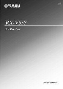 yamaha rx v557 receiver owners manual ebay rh ebay co uk yamaha stereo receiver owner's manual yamaha receiver owner's manual