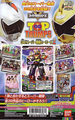 Top Trumps Super Sentai Heros Part 2 Box Japanese