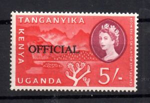 British-KUT-QEII-1960-5-Official-LHM-SG-020-WS16002