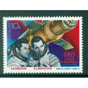 URSS-1978-Y-amp-T-n-4566-Expedition-spatiale-de-V-Kovalenko-et-A-Ivantc
