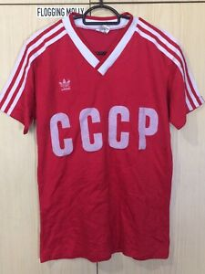 online store 22e7b 29caf Details about ADIDAS CCCP SOVIET UNION RUSSIA 1985 FOOTBALL SOCCER JERSEY  SHIRT S VTG #10