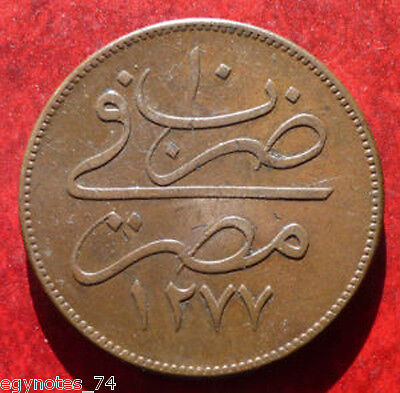 Egypt Scarce Va 40 Para Sultan Abdul Aziz 1277/10 Ah Top Ottoman