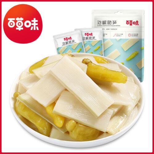 Pickled  Bamboo Sheets Chinese Food Snacks Baicaowei 零食小吃坚果笋干竹笋 百草味泡椒脆笋200gx2袋