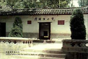CHINA-Ganzsachen-Postkarte-School-Zhu-De-mit-Briefmarke-frankiert-Postcard