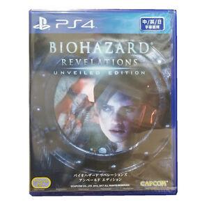 RESIDENT-EVIL-BIOHAZARD-REVELATIONS-PlayStation-PS4-2017-Multi-languages-Sealed