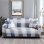 thumbnail 22 - Slipcover Sofa Covers Printed Spandex Stretch Couch Cover Furniture Protector