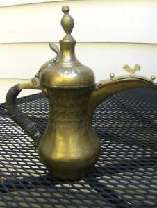 Antique Vtg Brass Dallah Arabic Middle Eastern Coffee Tea Pot
