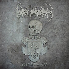 Naer Mataron -  Long Live Death DIGI-CD,Zemial​,Kawir,Watain,Marduk