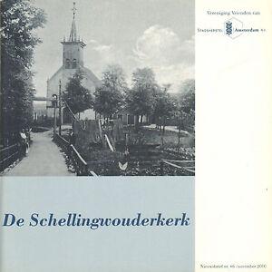 DE-SCHELLINGWOUDERKERK-Vrienden-Stadsherstel-Amsterdam