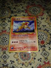 Pokemon Entei Japanese NEO 3 Awakening Legend Revelation Premium File Promo Card