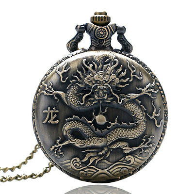 Mens Womens Retro 12 Chinese Zodiac Dragon Quartz Pocket Watch Necklace Gift