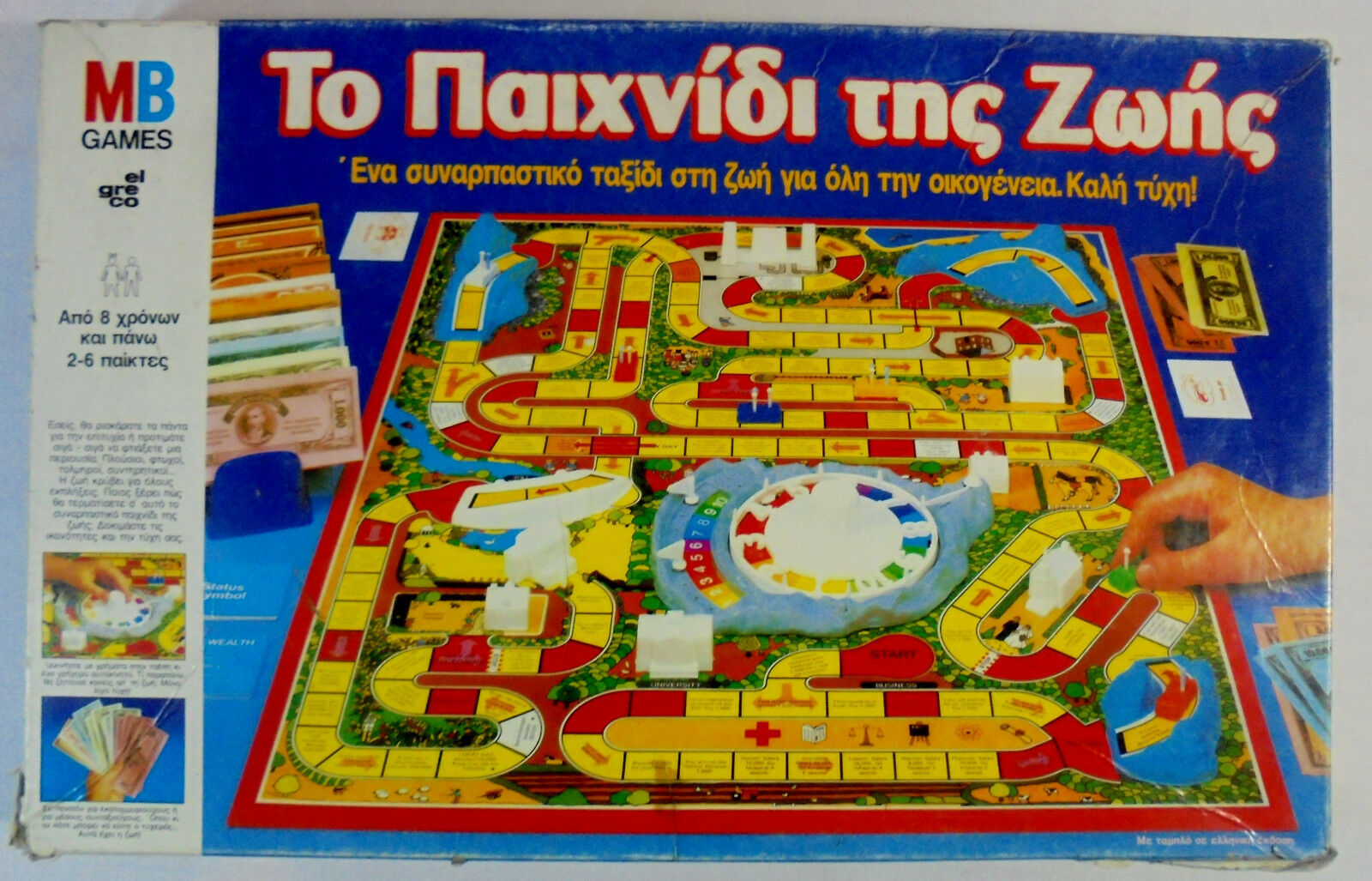 EL GRECO MB VTG 80's GAME OF LIFE LIFE LIFE GREEK BOARD GAME 99% COMPLETE BOXED VERY RARE 4f5227