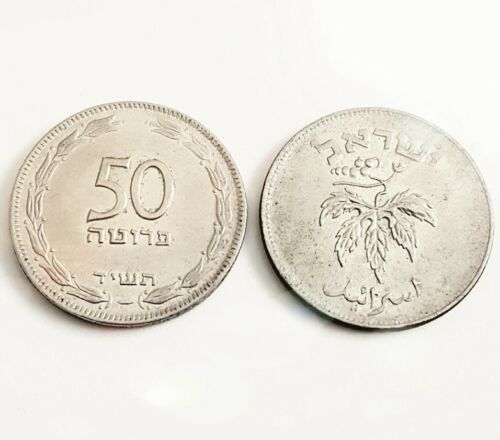 Lot of 170 25 Pruta Old Israeli RARE Coin 1949 Money Collection Israel Coins