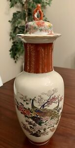 "Satsuma Vintage 1979 Japan Peacock Floral 12"" Tall Vase Lid Porcelain Gold Trim"