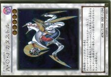 YUGIOH ULTRA RARE N° GDB1-JP030 Ally of Justice Catastor (GOLD RARE)