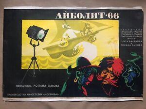 RUSSIAN USSR SOVIET MOVIE POSTER Aybolit-66 1967 ON LINEN ORIGINAL 40' X 25'