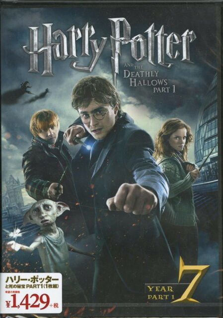Harry Potter And The Deathly Hallows Part 1 Free Download Game