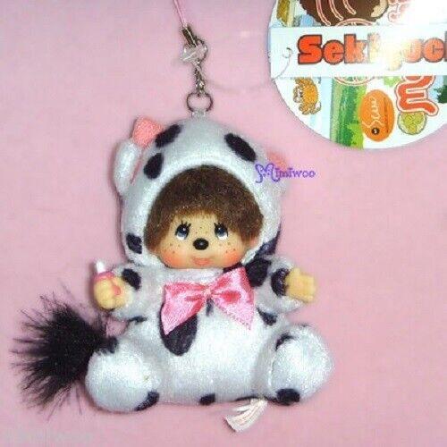 Moko Moko Cow 798230 Monchhichi Hokkaido Limited MCC Mascot Keychain