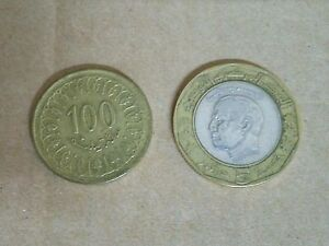 TUNISES-2-different-COINS