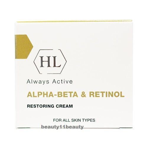 Holy Land Alpha-Beta & Retinol Restoring Cream 50 ml+samples