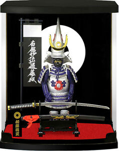 B-09 Maeda Toshiie Armor Series Authentic Samurai Figure//Figurine