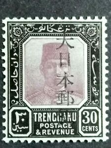 Malaya-1943-Trengganu-Overprint-Japanese-Occupation-Dai-Nippon-On-30c-1v-MLH