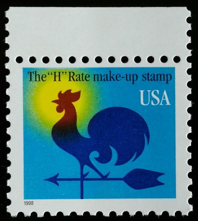 "1998 1c Weather Vane ""H"" Rate Make-Up Stamp Scott 3257"