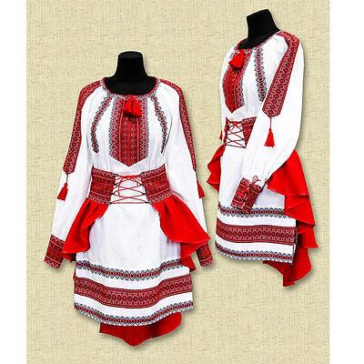 vishyvanka Elegant Ukrainian embroidered costume for girls 2-12 years
