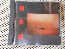 India by Kitaro (CD, 1985, Geffen/Sound Design) Japan Excellent.