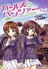 Girls Und Panzer: Vol. 4 by Girls und Panzer Projekt (Paperback, 2015)