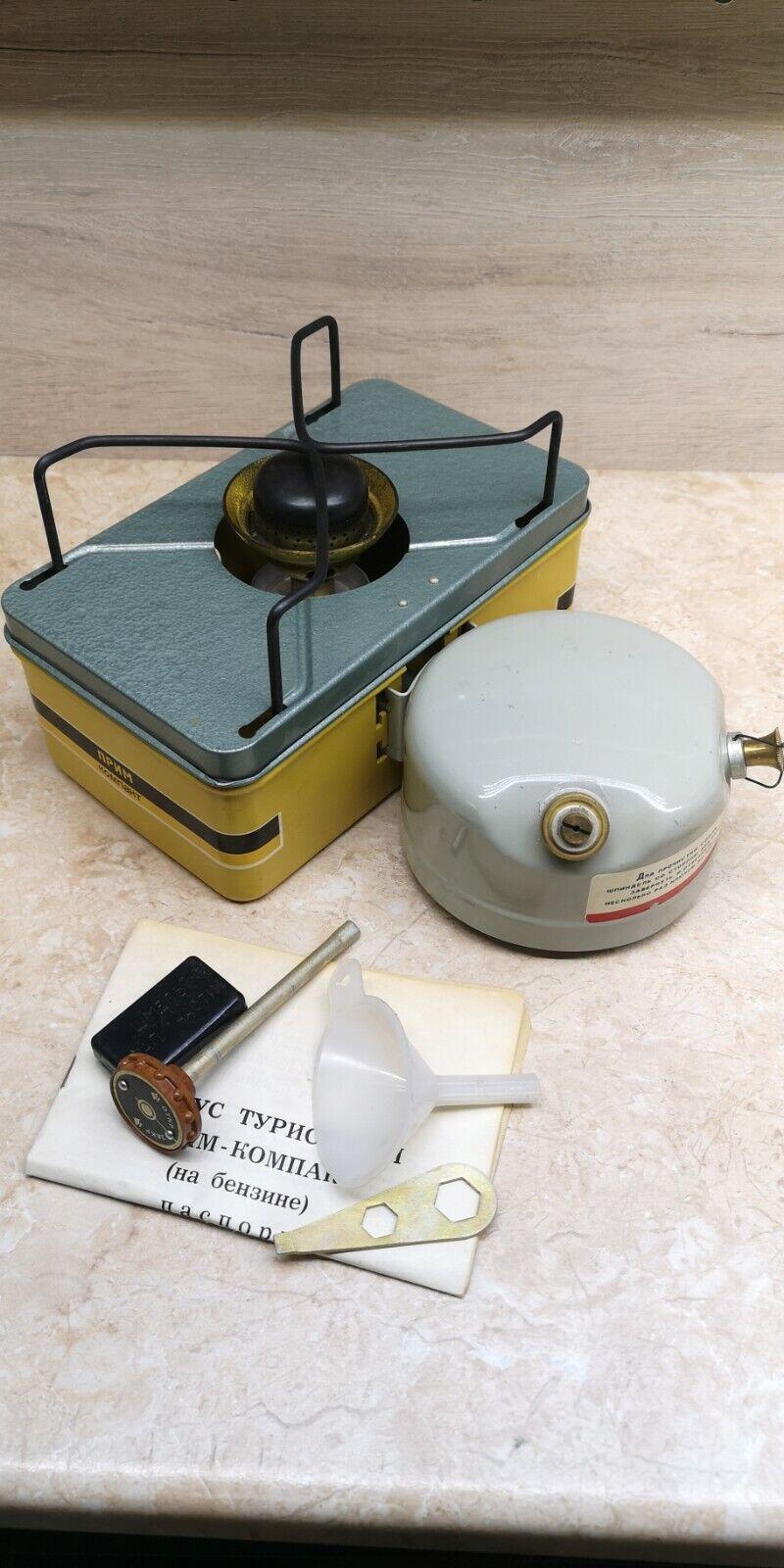 Prim-compact, camping stove, optimus, military, benzinkocher, Réchaud Stove