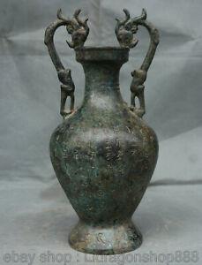 """10.2 """"Chine Bronze Ware Textes Dragon Oreilles Bouteille Vase Potable Récipient"""