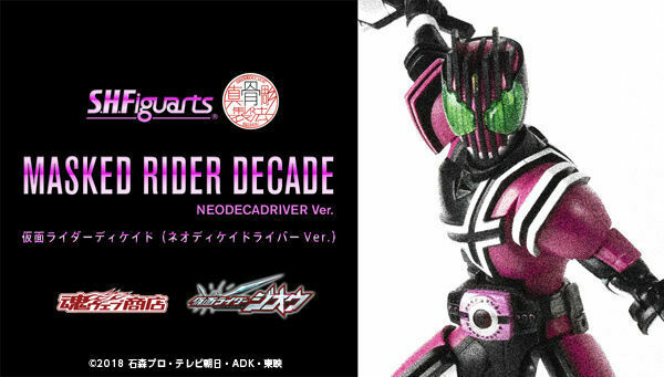Japan Premium BANDAI S.H. Figuarts Masked Rider Decade neodecadriver ver.