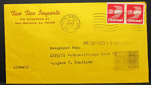 US-Airmail-Adv-Cover-Imports-La-Thailand-Stamp-Pair-Pair-USA-Lupo-Letter-H-7545