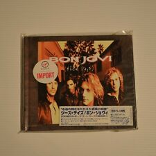 BON JOVI - These days - 1995 JAPAN CD-DIGIBOOK