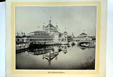 Vintage 1895 Jackson Famous Pictures Of Chicago World's Fair Set of 12 Pics-- 1