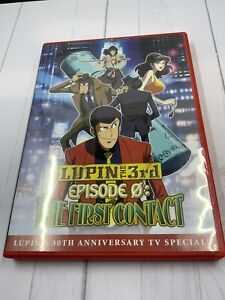 lupin the 3rd DVD First Contact