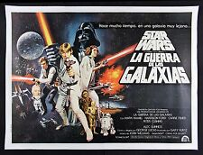 STAR WARS * CineMasterpieces ARGENTINA 2SH RARE ORIGINAL MOVIE POSTER 1977