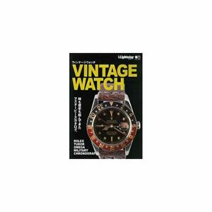 VINTAGE-WATCH-Lightning-Special-Issue-Vol-183-Men-039-s-Fashion-Magazine
